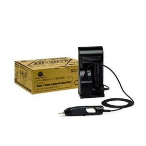 ホビー用小型超音波カッター ZO-30プラ|denshi
