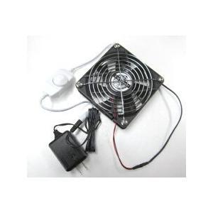 防水小型卓上ファン(扇風機)IP68+スピードコントローラ|denshi