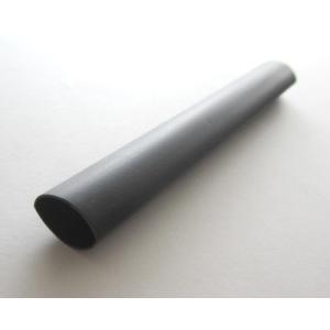 【お試し版・送料無料】4:1の比率で収縮する熱収縮チューブS3(t) 接着剤付熱収縮チューブ(16/4mmx15cm 黒 2本)|denshi
