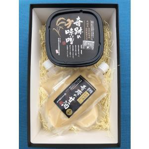 木村式自然栽培 奇跡の味噌(750g1個)・甘酒(玄米・白米)詰め合わせセット 究極の一品!|denshoku