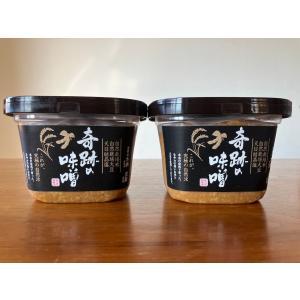 木村式自然栽培 奇跡の味噌(麹みそ/無添加/国産/無肥料/最高級)750g2個セット denshoku