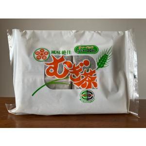 麦茶パック20袋入り denshoku
