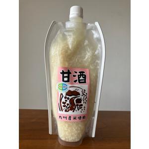 川添酢造 手作り甘酒(米麹/もち米/無添加/砂糖不使用/国産/ノンアルコール) denshoku