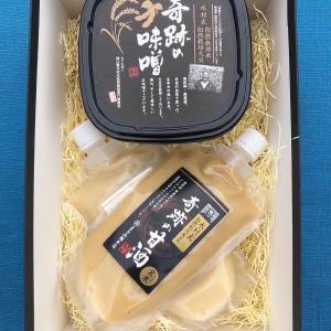 奇跡の味噌・甘酒詰め合わせセット(玄米/白米/米麹/無添加//国産/農薬不使用米/自然栽培米) denshoku