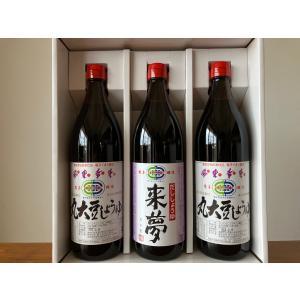 丸大豆醤油・だし醤油3本詰め合わせセット(国産/贈答用/お中元/お歳暮) denshoku