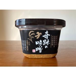 木村式自然栽培 奇跡の味噌(麹みそ/無添加/国産/無肥料/最高級/農薬不使用米/自然栽培米)750g denshoku