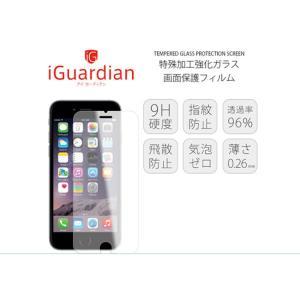 iPhone 11 iPhone 11 Pro Max iPhone XR iphone 8 強化ガラス保護フィルムの商品画像|ナビ