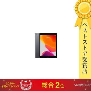 2019年秋モデル Apple iPad 10.2インチ Wi-Fi 32GB MW742LL/A ...