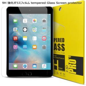 2019年秋モデル Apple iPad 10.2インチ Wi-Fi 128GB MW792LL/A ゴールド  iPad本体 アイパッド 新品 【並行輸入品 ・メーカー保証付き・新品】|densidonya|02
