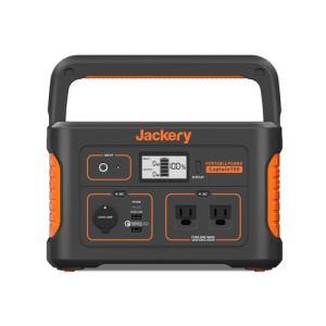 【新品】Jackery ジャクリ ポータブル電源 708 densidonya