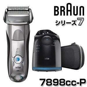 BRAUN(ブラウン) シリーズ7 7898cc-P シェーバー(3枚刃・充電式)  新品 国内正規品|densidonya