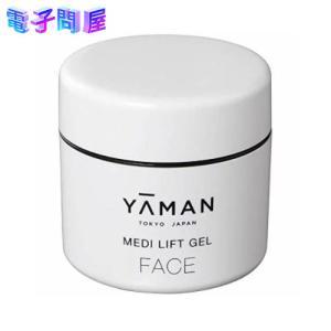 YA‐MAN メディリフトゲル プラス 50g MediLift 新品 densidonya