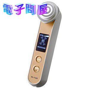 ヤーマン RF美容器 ラジオ波 RFボーテ フェイスEX HRF-3 HRF3  新品|densidonya