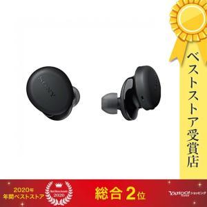 【まとめ買いクーポン発行中】ソニー SONY WF-XB700(B) ブラック 完全ワイヤレスイヤホン 並行輸入品 新品 densidonya