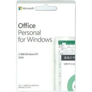 Office Personal 2019 for Windows ダウンロード版 新品|densidonya
