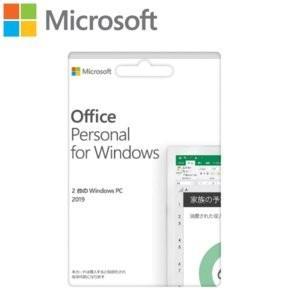 Office Personal 2019 for Windows ダウンロード版 POSAカード 2台のPCにインストール可能 新品|densidonya