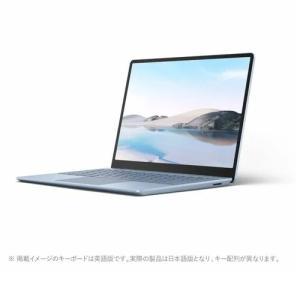 【新品 箱不良・シュリンク破れ品】マイクロソフト Surface Laptop Go アイスブルー [THH-00034] Windowsノート densidonya