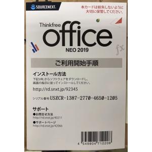 Thinkfree office NEO 2019|densidonya