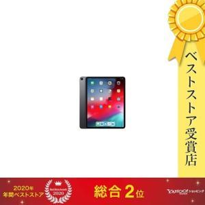 2018年秋モデル Apple iPad Pro 12.9インチ Wi-Fi 256GB MTFL2J/A スペースグレイ未開封新品  densidonya