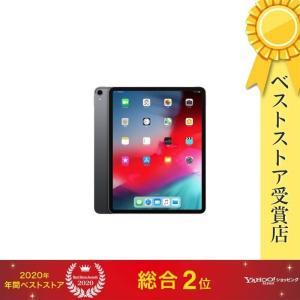 2018年秋モデル APPLE iPad Pro 12.9インチ Wi-Fi 1TB  MTFR2J...
