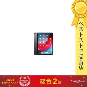 2018年秋モデル APPLE(アップル) iPad Pro 11インチ Wi-Fi 512GB M...
