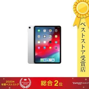 訳あり:APPLE(アップル) iPad Pro 11インチ Wi-Fi 1TB MTXW2J/A [シルバー]未開封新品 即日発送 densidonya