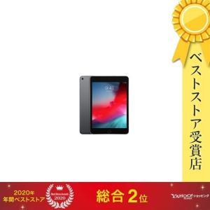 iPad mini 7.9インチ 第5世代 Wi-Fi 64GB 2019年春モデル MUQW2J/A [スペースグレイ] densidonya