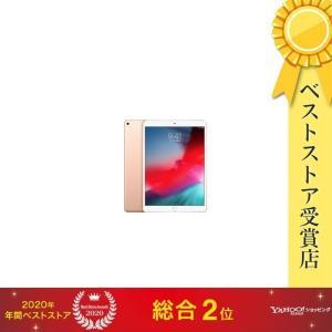 iPad Air 10.5インチ 第3世代 Wi-Fi 256GB 2019年春モデル MUUT2J/A [ゴールド] densidonya