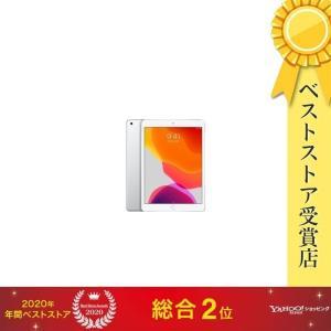 2019年秋モデル Apple iPad 10.2インチ Wi-Fi 32GB MW752J/A  [シルバー]  iPad本体 アイパッド 新品