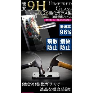 ストア版 SIMフリー iPhone 11 Pro 256GB スペースグレイ スマホ本体 新品|densidonya|02