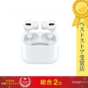 AirPods pro MWP22J/A【アップル純正ワイヤレスイヤホン】エアポッズプロ Bluet...