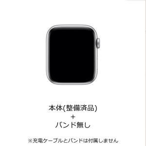 【即日発送】【まとめ買いクーポン発行中】アウトレット 訳アリ Apple Watch Series 5 MWVD2J/A 44mm ホワイトスポーツバンド 整備済み品 当社3か月保証付 densidonya