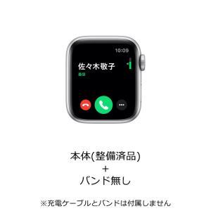 【即日発送】【まとめ買いクーポン発行中】アウトレット 訳アリ Apple Watch Series 5 MWV62J/A 40mm ホワイトスポーツバンド 整備済み品 当社3か月保証付 densidonya