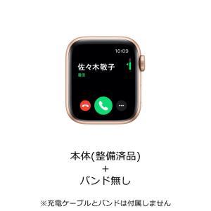 【即日発送】【まとめ買いクーポン発行中】アウトレット 訳アリ Apple Watch Series 5 MWV72J/A 40mm ピンクサンドスポーツバンド 整備済み品 当社3か月保証付 densidonya