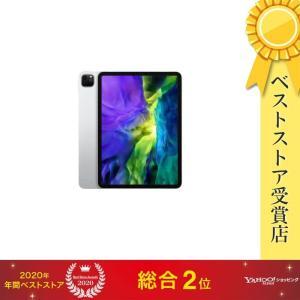 Apple 12.9インチ iPad Pro Wi-Fi 1TB シルバー 2020年モデル MXAY2J A iPad本体 アイパッド 新品の商品画像|ナビ