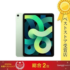 iPad Air 10.9 第四世代 256GB MYG02J/A グリーン 新品|densidonya