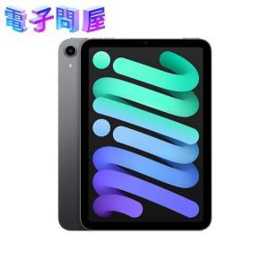 【即日発送】【新品 箱不良・シュリンク破れ品】iPad mini 8.3インチ 第6世代 Wi-Fi 64GB  MK7M3J/A スペースグレイ|densidonya