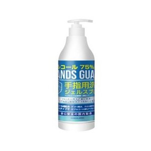日本製 アルコール 除菌 ハンズガード ジェル ポンプ 480ml 消毒用 アルコール75%配合の高濃度ジェルタイプ洗浄剤 日本製|densidonya