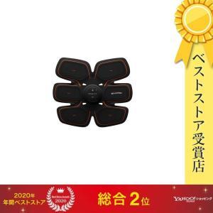 MTG SIXPAD Abs Fit 2 IF-AF2212F-R 腹筋ベルト 筋肉 シックスパック トレーニング 腹筋 筋トレ 自宅 運動 EMS10 日本正規品 新品|densidonya