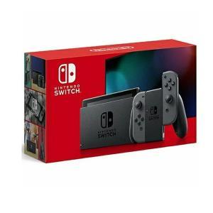 【即日発送】アウトレット 訳アリ 外箱痛み Nintendo Switch 2019 [グレー] 量販店印付き場合あり 新品|densidonya