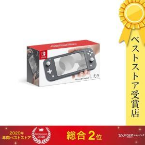 任天堂 Nintendo Switch Lite [グレー]  Nintendo Switch本体 ...