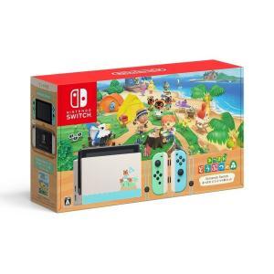 Nintendo Switch あつまれ どうぶつの森セット 本体 任天堂 ニンテンドー スイッチ ...