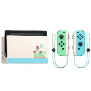 アウトレット 訳アリ 外箱痛み Nintendo Switch あつまれ どうぶつの森セット HAD-S-KEAGC 量販店印付き場合あり 新品|densidonya