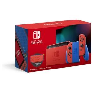 【即日発送】【新品 外箱痛み】 Nintendo Switch マリオレッド×ブルー セット 量販店印付き場合あり 新品|densidonya