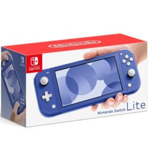 【即日発送】【新品 外箱痛みあり】 任天堂 Nintendo Switch Lite ブルー量販店印付き場合あり|densidonya