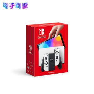 【即日発送】【新品 箱不良・シュリンク破れ品】任天堂 Nintendo Switch ニンテンドースイッチ本体 有機ELモデル Joy-Con(L)/(R) ホワイト HEG-S-KAAAA|densidonya