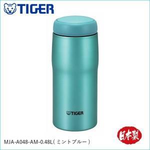 タイガーステンレスボトル MJAA048AM ミントブルー 送料無料|densidonya