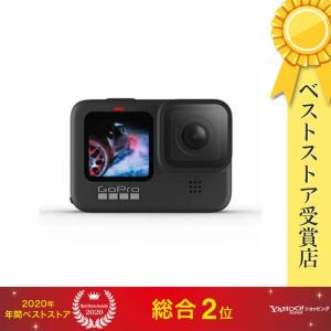 GoPro HERO9 Black ゴープロ ヒーロー9 CHDHX-901-FW  新品 正規品|densidonya