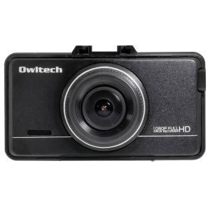 オウルテック Owltech ドライブレコーダー OWL-DR802G-2C 新品|densidonya