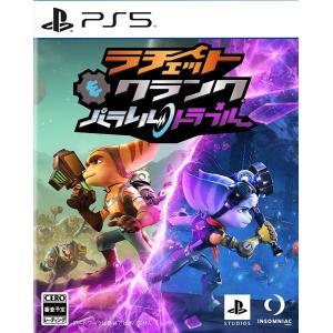 ソニー  PS5 ソフト ラチェット&クランク パラレル・トラブル 新品 メール便 |densidonya